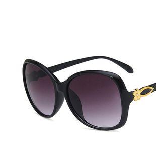 new  fashion ladies sunglasses elegant classic wild fashion trendy  sunglasses  nihaojewelry wholesale NHKD222833's discount tags