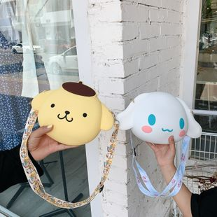fashion cute  silicone bag  new cartoon girl bag mobile phone change storage bag parent-child children small bag nihaojewelry wholesale NHGA223149's discount tags