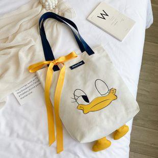 Mano llevar bolsa de lona new wave tote bag ladies bag bolso de hombro de gran capacidad nihaojewelry al por mayor NHGA223150's discount tags