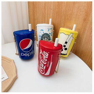 Moda simple creativo nuevo divertido cola bolsa personalidad latas pequeñas bolsas de moda street shooting mobile monedero nihaojewelry al por mayor NHGA223152's discount tags