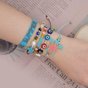 pulsera bohemia mujer perlas de agua dulce naturales Miyuki perlas de arroz tortuga tejida joyería hecha a mano al por mayor nihaojewelry NHGW223534's discount tags