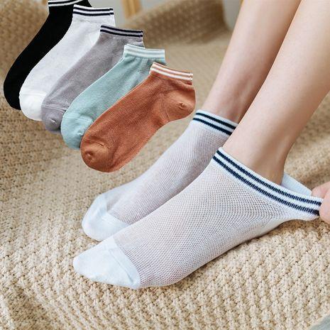 Hommes Mince Anti-Dérapant Bateau Chaussettes Invisible Socks Fashion Respirant Low Cut Chaussettes
