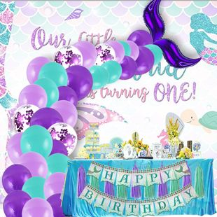 Mermaid balloon chain set 12 inch mermaid tail balloon birthday party decoration balloon wholesale nihaojewerly NHSG233302's discount tags