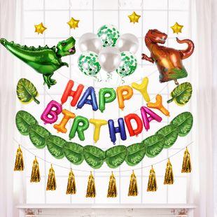 Cartoon dinosaur theme birthday party balloon set Tyrannosaurus aluminum foil 12 inch round sequin balloon wholesale nihaojewerly NHSG233305's discount tags