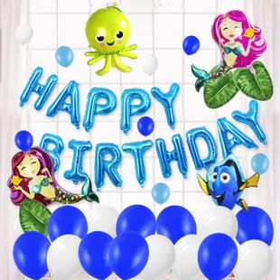 New marine animal birthday theme banquet mermaid shape aluminum film balloon set wholesale nihaojewerly NHSG233307's discount tags