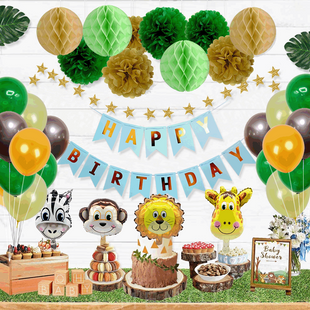 Children's forest animal theme birthday decoration balloon package decoration balloon wholesale nihaojewerly NHSG233310's discount tags