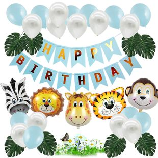 forest animal theme children's birthday decoration balloon package decoration wholesale nihaojewerly NHSG233314's discount tags