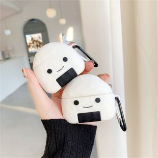 The rice ball protective cover suitable for AirPods Pro3 wireless Bluetooth headset protection soft shell wholesale nihaojewelry NHFI233325's discount tags