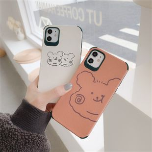 Simple line bear mobile phone case suitable for iPhone11promax/8plus anti-fall soft shell wholesale nihaojewelry NHFI233344's discount tags
