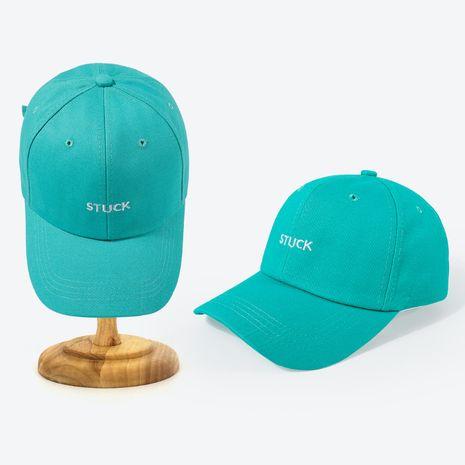 Cap Lady Hat Summer Korean Brand Baseball Cap New Sunscreen Sun Hat wholesale nihaojewerly NHTQ233457's discount tags