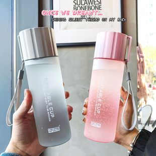 Korean simple sports water bottle with cover leak-proof frosted plastic cup portable water cup wholesale nihaojewelry NHtn233463's discount tags