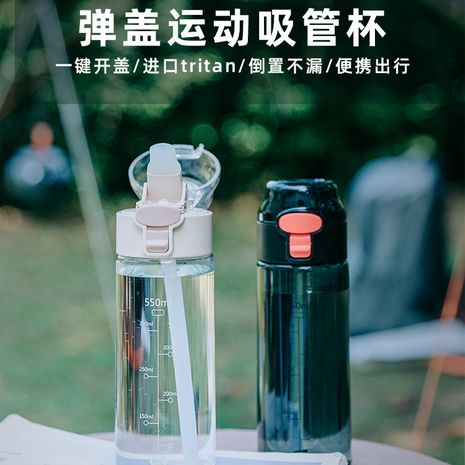 simple straw cup summer trend sports water bottle portable plastic water cup wholesale nihaojewelry NHtn233473's discount tags