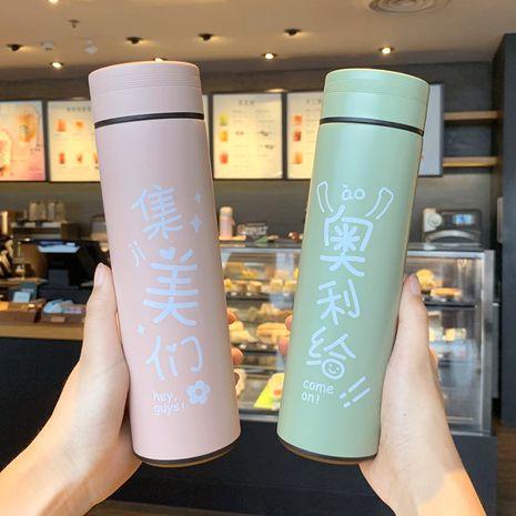 Mode coréen grande capacité populaire langue portable couleur unie thé isolation thermique eau tasse en gros nihaojewelry NHtn233475's discount tags