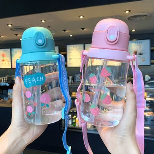 Fashion Crown elastic cover fruit printing large capacity plastic portable strap water cup wholesale nihaojewelry NHtn233477's discount tags