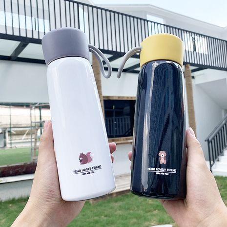 Coréen populaire littérature animale et art en acier inoxydable vide créatif portable tasse d'eau en gros nihaojewelry NHtn233484's discount tags