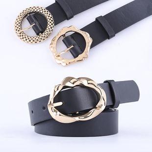New punk belt ladies fashion buckle combination wide belt casual decorative belt women wholesale nihaojewelry NHPO233494's discount tags