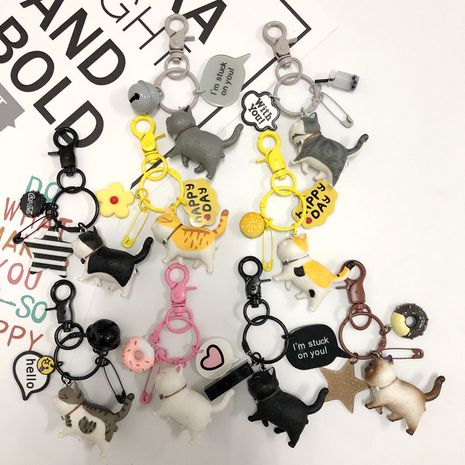 Nouveau dessin animé mignon porte-clés pendentif créatif chat boucle fille sac tendance pendentif en gros nihaojewerly NHJP233514's discount tags