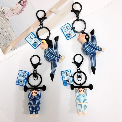 Split key chain simple key chain couple creative gift cute bag pendant car wholesale nihaojewerly NHJP233515's discount tags