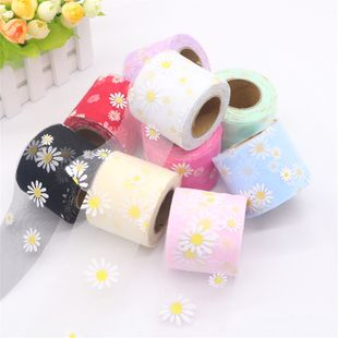 6 cm * 25 yards sweet little daisy tulle roll DIY headdress hair accessories wholesale nihaojewelry NHUY233579's discount tags