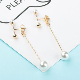 fashion new simple  pearl beads earrings wholesale nihaojewelry NHDP233414's discount tags