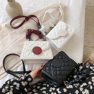Nueva ola coreana simple diamante portátil pequeña bolsa cuadrada verano moda cadena hombro bolsa de mensajero al por mayor nihaojewelry NHPB233834's discount tags