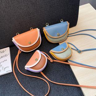 primavera nueva coreana simple semi-circular flip saddle bag fashion hit color hombro messenger bag venta al por mayor nihaojewelry NHPB233855's discount tags
