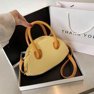 Bolso de las señoras populares del verano bolso de la cáscara del mensajero del hombro móvil de la nueva ola de la moda nihaojewelry al por mayor NHJZ233871's discount tags