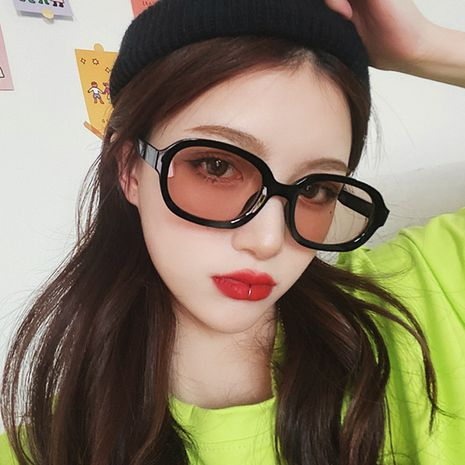 gafas de sol para hombre nuevas gafas de sol cóncavas ovaladas gafas de sol de estilo coreano al por mayor nihaojewelry NHKD233605's discount tags