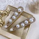 Korean pearl hair clip womens Korean headdress side clip head back hairpin duckbill clip wholesale nihaojewelry NHSM233621