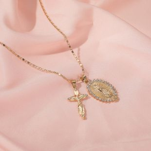 catholic crucifixion Christian cross necklace Virgin Mary double pendant necklace wholesale nihaojewelry NHDP233632's discount tags