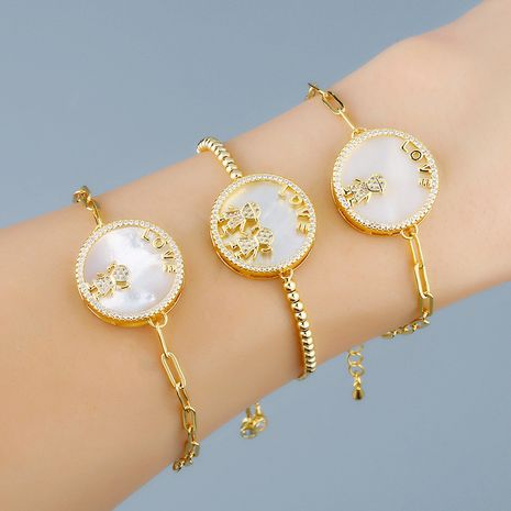 new accessories shell couple bracelet punk style thick chain bracelet  wholesale nihaojewelry NHAS234059's discount tags