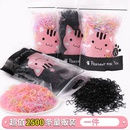 Cute little rubber band disposable hair rope hair accessories baby tie hair headdress wholesale nihaojewelry NHNA234317