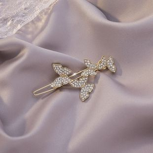 Clip headdress Korean elegant shiny butterfly hairpin rhinestone bangs clip frog buckle hairpin wholesale nihaojewelry NHMS234327's discount tags