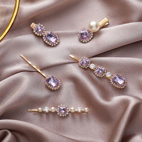 Romántica estrella púrpura retro dulce púrpura rhinestone perla horquilla flequillo clip horquilla venta al por mayor nihaojewelry NHMS234339's discount tags