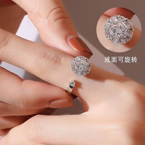 rotatable ring open ring super flash  exaggerated tail ring finger magic ring wholesale nihaojewelry NHIM234606's discount tags