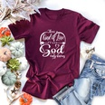 NHSN806210-Red-wine-5XL