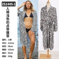 NHXW806494-ZS1445-1-Shallow-Leopard-Point-One-size