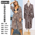 NHXW806495-ZS1446-2-Deep-Leopard-Point-One-size