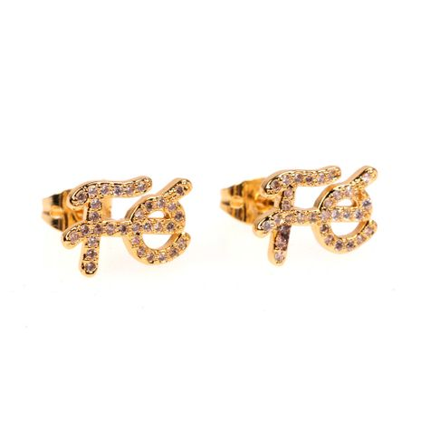 Simple with diamond earrings English letters micro-drill small earrings new fashion ear jewelry wholesale nihaojewelry NHPY235089's discount tags