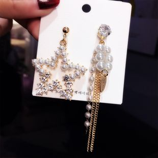 Korean new fashion rhinestone pearl asymmetric five-pointed star long earrings wholesale nihaojewelry NHFT235365's discount tags