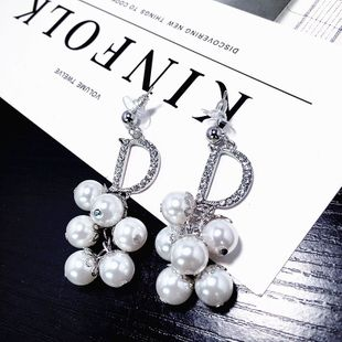 Korea point diamond long pearl chain tassel gorgeous earrings wholesale nihaojewelry NHFT235381's discount tags
