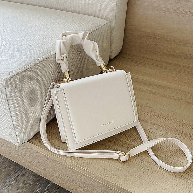 new Korean  trendy handbag fashion messenger bag  wild  popular small square bag wholesale NHJZ235807