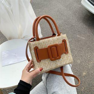 Summer straw woven bag  new fashion hand-woven small square bag fresh art one shoulder messenger bag beach bag NHGA235881's discount tags