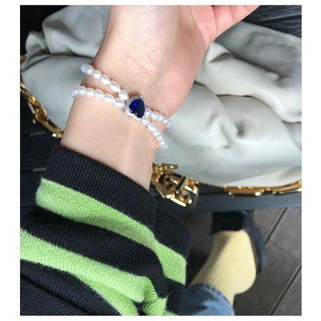 Zircon Amour Perle Collier Bracelet Super Flash Shell Perle Ensemble en gros nihaojewelry NHYQ230848's discount tags