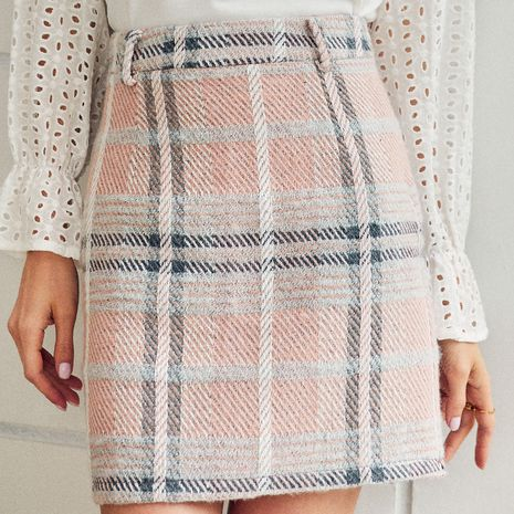 fashion new Sweet pastoral style slim skirt wholesale  NHDE234672's discount tags