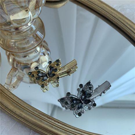 clip de mot rétro métal creux papillon diamant frange clip côté clip accessoires de cheveux exquis en gros nihaojewelry NHYQ235964's discount tags
