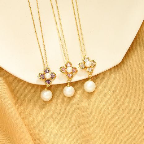 Long sweater chain pearl pendant women temperament small fresh flower necklace NHQD236187's discount tags