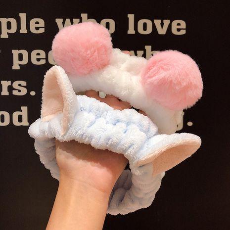 diadema mascarilla lavado diadema orejas de gato simple diadema antideslizante venta al por mayor nihaojewelry NHNA236453's discount tags