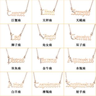 jewelry twelve constellation necklace letter pendant wholesale nihaojewelry NHNZ236507's discount tags