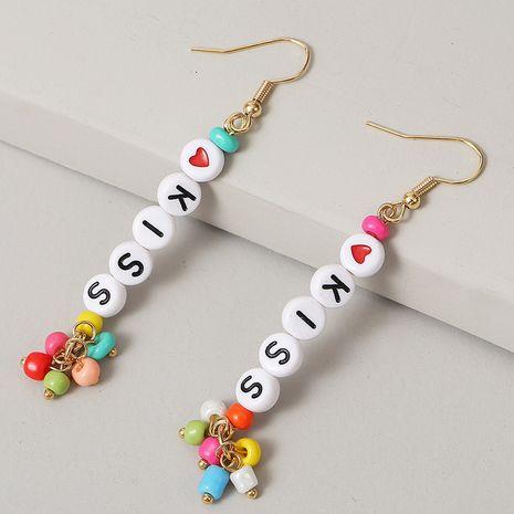 Creativo largo KISS granos de arroz pendientes de letras tendencia hecha a mano pendientes de cuentas joyería al por mayor nihaojewelry NHLA236629's discount tags